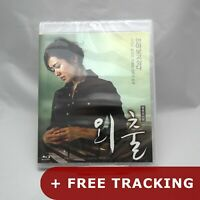 April Snow .Blu-ray (Korean) Ye Jin Son, Yong-jun Bae