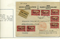 BULGARIA Cover 1931AIR MAIL,Mi 191(x7), ERROR -stamps,background color, RRRR