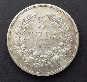 Bulgaria 5 Levа 1892 AG