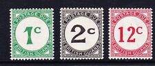 BRITISH GUIANA 1940 POSTAGE DUE SET OF 3v SG D1, 2 & 4 MINT.