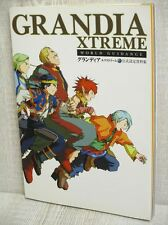 GRANDIA XTREME World Guidance Art Illustration Book SB28*