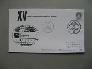 NETHERLANDS, ill. event cover 1985, WC artistic biljarts