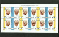 Poland Full Sheet 1987 Third Visit of Pope John Paul II to Poland #2074
