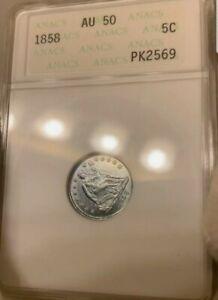 1858 5C Seated Liberty Half Dime ANACS AU-50 UNDERGRADED Gorgeous Blue Toning!