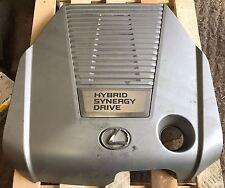 2006-2011 LEXUS GS 450H HYBRID TOP ENGINE COVER