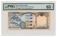 NEPAL banknote 500 Rupees 2013 PMG MS 65 Gem Uncirculated grade