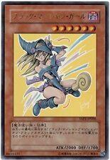 Yu-Gi-Oh! Dark Magician Girl YAP1-JP006 Ultra Rare Japanese
