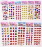 3D Smile Stereoscopic 11 Sheets Teacher School Reward Stickers Lot Kids Gift Hot