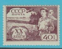 RUSSIA 695 MINT NEVER  HINGED OG ** NO FAULTS EXTRA FINE !