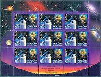 ✔ Russia 2009 Sc 7138a Mi 1547 EUROPA CEPT Intl. Year of Astronomy, MNH