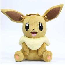 Peluche Pokemon EVOLI - 30cm