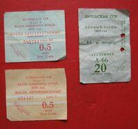 Petrol /Oil Ticket Lithuanian / Latvian / Soviet Vintage USSR 1969,1978