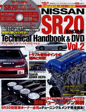 [BOOK+DVD] Nissan SR20 Engine Technical Handbook&DVD #2 Silvia 180SX S13 S14 S15