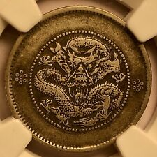 1911 China,Yunnan,20 Cents /Quarter Dollar,Dragon Silver Coin,NGC VF20,3 Circles