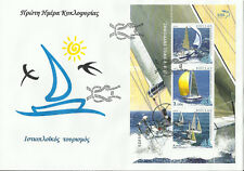 Greece 2013 - Sailing Tourism - Fdc with numbered mini sheet - unofficial 02050