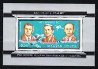 Hungary 1971 MNH Sc C314 Astronauts Volkov, Dobrovolsky & Patsayev