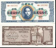 CINA 250.000 GOLD UNITA 1947 FDS