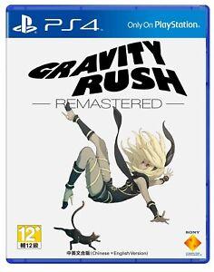 Gravity Rush Remastered ps4 (Sony PlayStation 4, 2016) rare like new