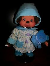 Monchhichi,Monchichi, Munchich Boy with COMPLETE Pajama outfit CUTE EXCELLENT