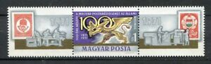 32327) HUNGARY 1971 MNH** 1st Hung. Stamp 1v.+2 Lab.