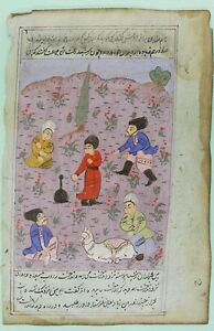 Indo Persian Gouache Miniature Painting 19th Century
