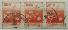 Taiwan Used Stamps - Strip of 3 pcs 100 Yuan Stamps