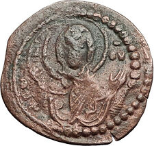 JESUS CHRIST Virgin MARY Class G Anonymous Ancient Byzantine Follis Coin i58920