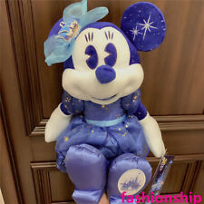 Disney Store Minnie mouse the main attraction June Plush Peter pan's flight