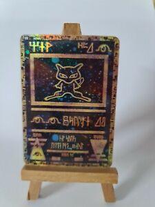 Ancient Mew Handmade Proxy Custom Pokemon Card in Holo Yugioh