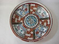 "Vintage Gold Imari Hand Painted Japanese Bowl, 12"" Diameter X 2 3/4"" High"
