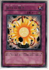 Yu-Gi-Oh Iron Core Luster ANPR-JP074 Rare Mint