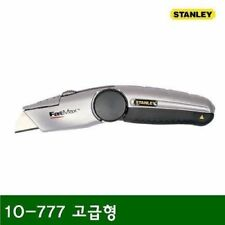 STANLEY FATMAX LOCKING RETRACTABLE UTILITY KNIFE 10-777_VG