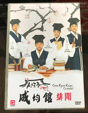 Sungkyunkwan Scandal Korean Drama DVD