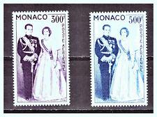 """MONACO: 1959 Sc: MC C53-C54 """"Prince & Princess of Monaco"""" MLH Set"""