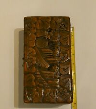 Old carved wood box. Sandalwood inlay. China, Chinese