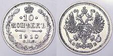 10 KOPEKS COPECHI 1910 RUSSIA ARGENTO SILVER #3972A