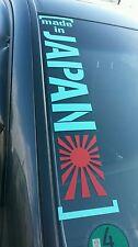 Made in Japan Rising Sun Sticker/Aufkleber 65cm - JDM Honda Nissan Toyota
