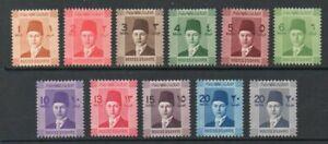 EGYPT 1937 COMPLETE SET OF ELEVEN *** SUPERB MINT ***