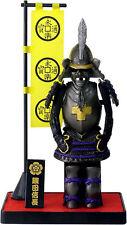 Authentic Samurai Figure/Figurine: Armor Series-B#08 Oda Nobunaga