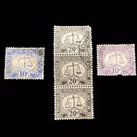 Hong Kong 1938-72 2x10c, 3x20c Postage Due Stamps Lot NH Used