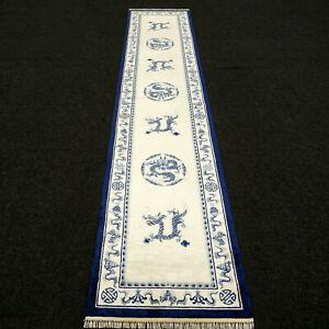 Seidenteppich China 335 x 70 cm Seide Läufer Drachen Orient Teppich Handgeknüpft