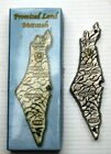 +Map+Of+Israel+PROMISED+LAND+Pewter+MEZUZAH+no+scroll+post+six-day+war