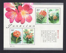 Flowers Chinese Stamps