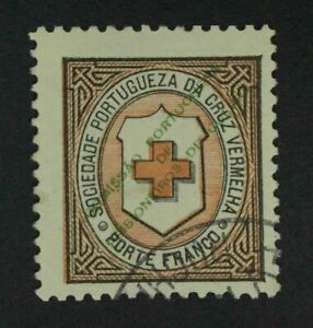 MOMEN: PORTUGAL SC #1S3 1917 USED $78 LOT #4010