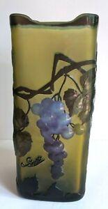 "Vintage Emile Galle Reproduction Cameo Glass Vase Art Nouveau Style 9.5"" Tall"
