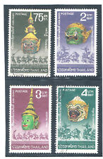 THAILAND 1975 Khon Masks FU