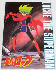Rocke The Superman Movie Program Art Book JAPAN ANIME MANGA