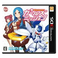 kb09 NEW Medarot Girls Mission Kuwagata ver. Nintendo 3DS JAPAN