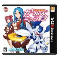 kb09 NEW Medarot Girls Mission Kuwagata ver. Nintendo 3DS JAPAN