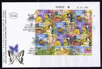 ISRAEL STAMPS 1999 LOVELY BUTTERFLY KIDS TV SHOW SHEET FDC GOOSE SNAIL CHICK